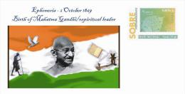 Spain 2013 - Ephemeris (2 October 1869) - Birht Of Mahatma Gandhi/espiritual Leader Special Cover - Mahatma Gandhi