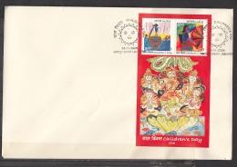 INDIA, 2006, FDC, National Children's Day,  Miniature Sheet, Jabalpur Cancelled - FDC