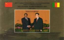 2011 CAMEROUN  - Japon   - Hologram Bloc - Cameroon (1960-...)