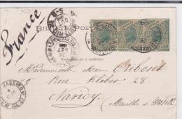 BRESIL - 1908 - CARTE De DIAMANTINA Avec CACHET AMBULANT De RIO Pour NANCY - Lettres & Documents