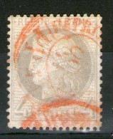 N° 52b°_jaunâtre_CaD Journaux Rouge_PP41 Sans Point_type I3Aa_cote 65.00 - 1871-1875 Ceres