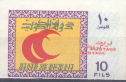 FALSO KUWAIT YVERT NR. 488 MNH NON DENTELE RARE A�O 1970 DOUBLE CROISSANT ROUGE FALSA FALSKT FALSCH RARE