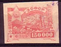 RUSSIA / RUSSIE - Caucase - 1923 - Serie Courant - 1v Obl. Non.dent.
