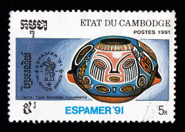 CAMBODIA - Scott #1159 Catamarca Pottery / Used Stamp (eb16567) - Cambodia