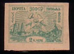 RUSSIA / RUSSIE - Caucase - 1923 - Serie Courant - Valeur En Kopeks-or - 1v (*) Non.dent.