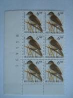 België Belgique Belgium 1994  Vogels Oiseaux Buzin Rietzanger Phragnite Bloc De 6 2577 Yv 2576 MNH ** - 1985-.. Birds (Buzin)