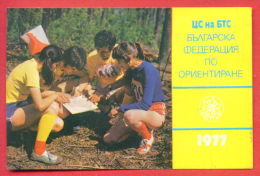 K683 / 1977 SPORT Bulgarian Orienteering Federation  - Calendar Calendrier Kalender - Bulgaria Bulgarie - Calendriers