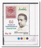 Pakistan 2013 Postfris MNH Stamp On Stamp, Independence - Pakistan