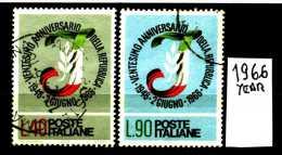 - ITALIA - REPUBBLICA - Serie Completa- Year 1966 - 20° Della Repubblica - Viaggiati - Traveled -reiste... - 6. 1946-.. Repubblica