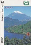 Carte Prépayée Japon - VOLCAN FUJI & Lac - VULCAN & Lake Japan JR IO Card  - VULKAN Karte - VOLCANO - 91 - Montagnes