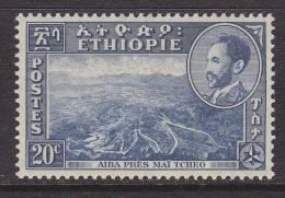 Ethiopia 291   **  VIEWS - Ethiopia