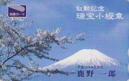 Carte Brillante Relief Japon - VOLCAN MONT FUJI - VULCAN Mountain Japan Prepaid Card - VULKAN Tosho Karte - 110 - Volcans