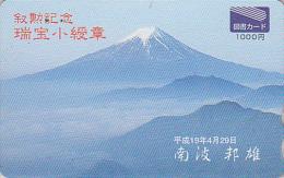 Carte Japon - VOLCAN MONT FUJI - VULCAN Mountain Japan Prepaid Card - VULKAN Tosho Karte - 111 - Montagnes