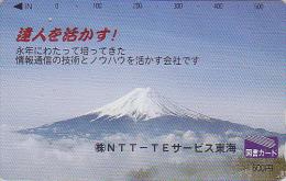 Carte Prépayée Japon - VOLCAN MONT FUJI - VULCAN Japan Prepaid Card - VULKAN Tosho Karte - 117 - Montagnes