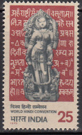 India MNH 1975, World Hindi Convention, Nagpur, Goddess Of Language Saraswati., Idol. Sculpture, Art., - Ungebraucht