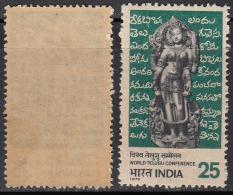 India 1975 MNH,  World Telugu Conference, Language, - Ungebraucht