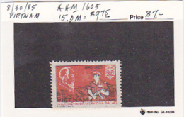 Vietnam 1985 40th Anniversary Police Force MNH - Vietnam