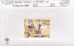 Vietnam 1991 Nguyen MNH - Vietnam