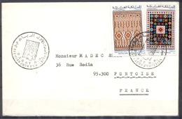 F.D.C. Sur LETTRE   De RABAT Annee 1973 Affranchie Avec 2 Timbres  TAPIS  Pour PONTOISE - Morocco (1956-...)