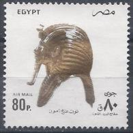 Egypte Poste Aérienne N°220 (*) NsG - Poste Aérienne