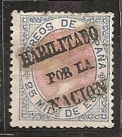 ESPAÑA1868 - Edifil #95 Sin Goma (*) Gobierno Provisional/Valladolid - 1868-70 Gobierno Provisional