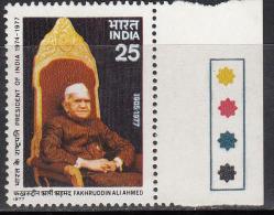 Traffic Light On India MNH 1977, Farkhruddin Ali Ahmed, - Nuovi