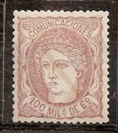 ESPAÑA1870 - Edifil #108b - VFU - Nuevos