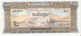 BILLETE DE CAMBOYA DE 50 RIELS  SIN CIRCULAR-UNCIRCULATED   (BANKNOTE) - Cambodia