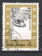 Chine : N° Yvert 1396b Oblitéré - Pierre Tombale Du Poète TU FU . - Gebruikt