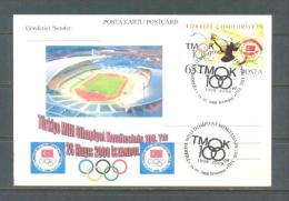 2008 TURKEY CENTENARY OF THE NATIONAL OLYMPIC COMMITTEE OF TURKEY POSTCARD - 1921-... Repubblica