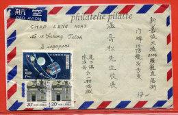 CHINE LETTRE DE 1986 POUR SINGAPOUR - 1949 - ... République Populaire