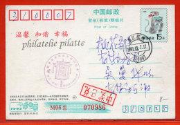 CHINE ENTIER POSTAL OBLITERE DE 1991 - 1949 - ... People's Republic