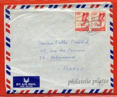 FORMOSE LETTRE DE 1971 DE TAIPEI POUR VALENCIENNES FRANCE - 1945-... République De Chine