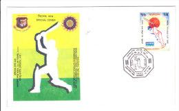 Bangladesh - First Day Cover 2000- Inaugural Test Match Between India-bangladesh On Dhaka, November 2000 - Bahreïn (1965-...)
