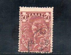 GRECE 1901 O - Oblitérés