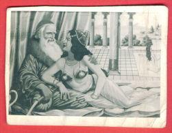 K798 / 1967  Old Jew Jewish With Belly Dancer - Calendar Calendrier Kalender - Bulgaria Bulgarie Bulgarien Bulgarije - Calendriers