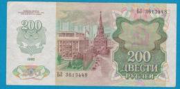 Russie 200 - Russie