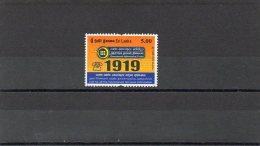 2011 SRI LANKA - 8 Values - Sri Lanka (Ceylon) (1948-...)
