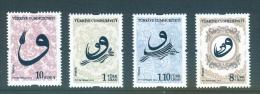 Turkey, Yvert No 3654/3657, MNH - 1921-... Republik