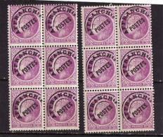 France . Prèobitéré  Céres 91A =  Neuf XX (gomme Parfaite) En 2 Blocs De 6 =12 Ex. - Préoblitérés