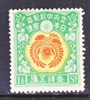 Japan 152    * - Japan
