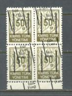 NORTH CYPRUS - ERROR - SURCHARGED FISCAL STAMPS BLOCK OF 4 MNH ** - Ungebraucht