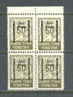 NORTH CYPRUS SURCHARGED FISCAL STAMPS BLOCK OF 4 MNH ** - Ungebraucht