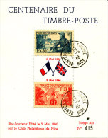 France   5 Mai  1940  (Bloc  Spécial Centenaire Du Timbre à NICE)   TRES RARE - Esposizioni Filateliche