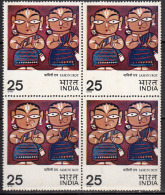 "India 1978 MNH. Block Of 4, 25p ""Two Vaishnavas"" By Jamini Roy Painting,  Indian Modern Art Paintings - Blocks & Kleinbögen"