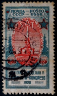 CONGRES DES ESPERANTISTES 1936 - OBLITERE - YT 357 - MI 311A - 1923-1991 URSS