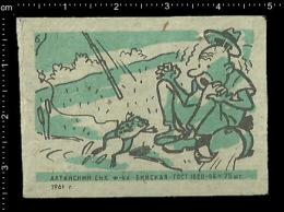 Poster Stamp - Matchbox Label -  Fishermen Fishing Frog Angeln Frosch - Matchbox Labels