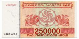 GEORGIA 250000 COUPONS 1994 Pick 50 Unc - Georgia