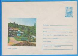 Praid Tourism Romania Postal Stationery 1975 - Chemistry