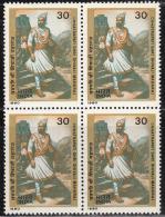 India MNH 1980, Block Of 4, Chhatrapati Shivaji, Maratha Emperor, Royal, Chatrapati - Blocks & Kleinbögen